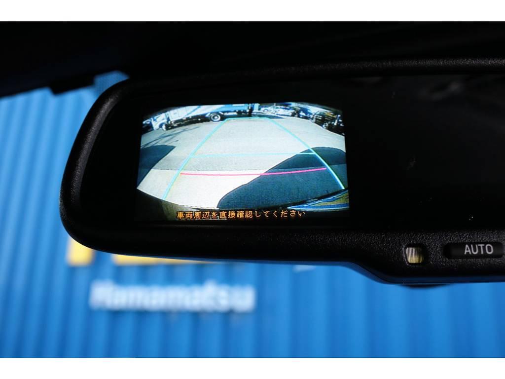 バックモニター付き自動防眩ミラー☆ | トヨタ ハイエースバン 2.8 スーパーGL ダークプライムⅡ ロングボディ ディーゼルターボ 特別仕様ダークプライム2ディーゼルターボ