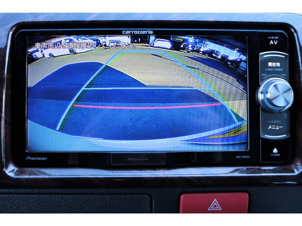 カロッツェリアナビ、ETC、バックカメラナビ連動加工搭載☆ | トヨタ ハイエースバン 2.8 スーパーGL 50TH アニバーサリー リミテッド ロングボディ ディーゼルターボ 50THアニバーサリー