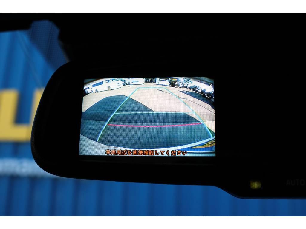 バックモニター付き自動防眩ミラー搭載☆ | トヨタ ハイエースバン 2.8 スーパーGL 50TH アニバーサリー リミテッド ロングボディ ディーゼルターボ 50THアニバーサリー
