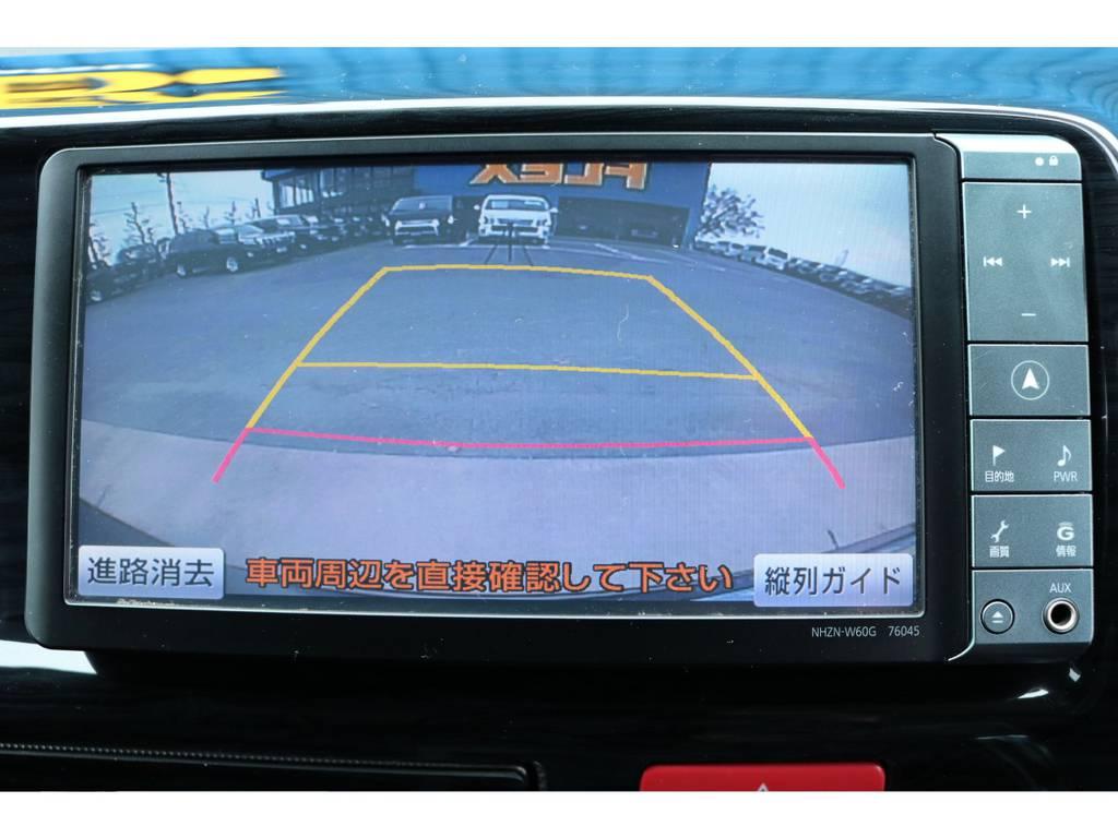 ナビ搭載☆バックカメラも装着済み☆ | トヨタ ハイエース 2.7 GL ロング ミドルルーフ Renoca Coast Lines