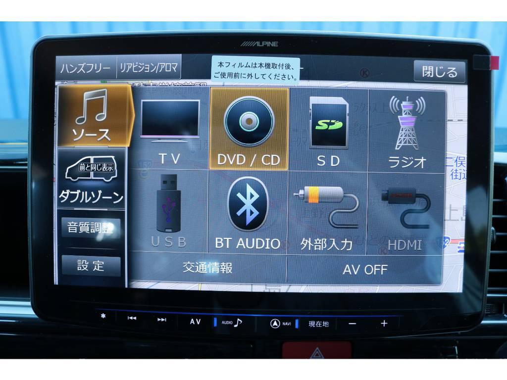 アルパインBIG-X大型11インチナビ☆ | トヨタ ハイエース 2.7 GL ロング ミドルルーフ TSS付フレックスオリジナルアレンジAS