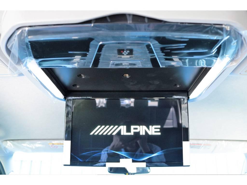 アルパイン大型12.8インチフリップダウンモニター☆プラズマクラスター付き☆ | トヨタ ハイエース 2.7 GL ロング ミドルルーフ TSS付フレックスオリジナルアレンジAS