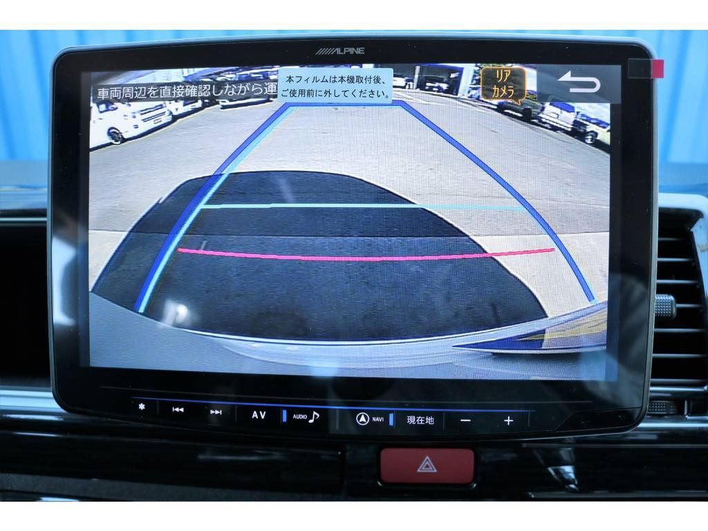バックカメラナビ連動加工済み☆ | トヨタ ハイエース 2.7 GL ロング ミドルルーフ TSS付フレックスオリジナルアレンジAS