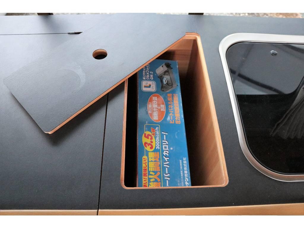 ガスコンロ収納もこの通り☆ | トヨタ ハイエースバン 2.7 DX スーパーロング ハイルーフ トイファクトリー、ランドティピー