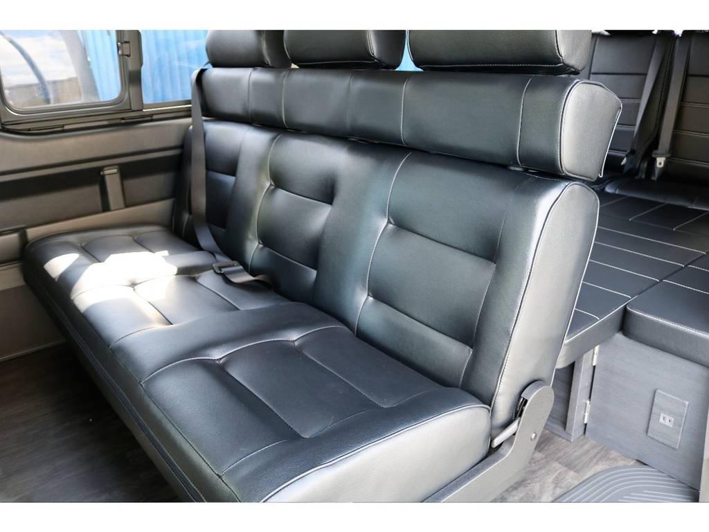 Ver2 専用シート♪ 3人掛けシートに変更されております♪