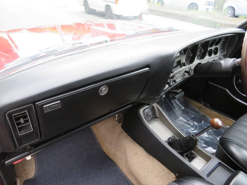 | トヨタ クラウン2ドアハードトップ スーパーDX