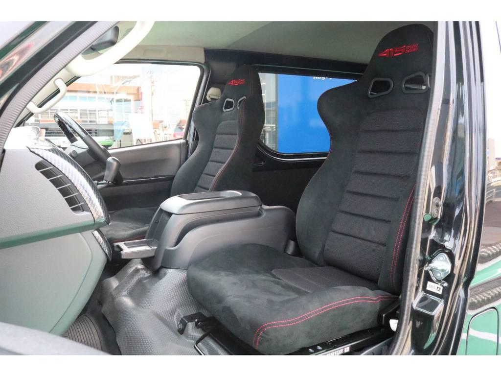 ブリッドシートを運転席&助手席に装備!   トヨタ ハイエースバン 2.0 DX ロング