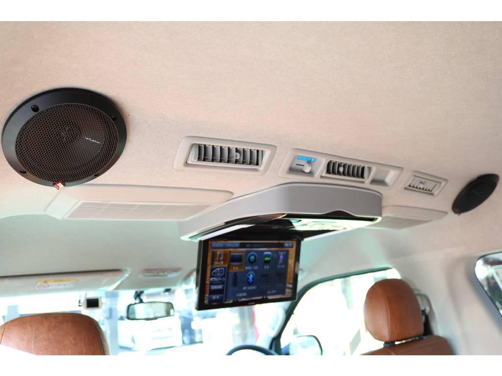 ALPAIN12インチフリップダウンモニター&天井スピーカー♪ | トヨタ ハイエース 2.7 GL ロング ミドルルーフ Renoca Coast line試乗車