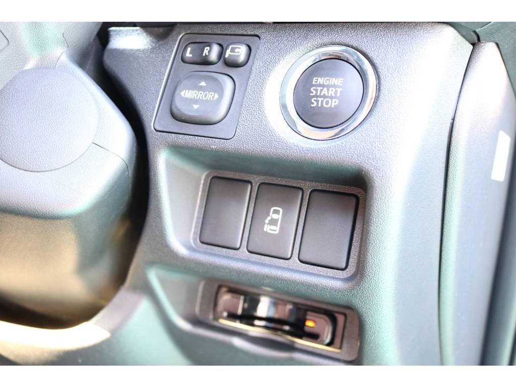 プッシュスタート・パワースライドドア・ビルトインETC装備♪ | トヨタ ハイエース 2.7 GL ロング ミドルルーフ Renoca Coast line試乗車