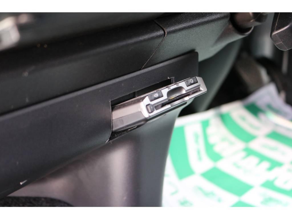 ETC装備♪ | トヨタ ハイエースバン 2.0 スーパーGL ロング