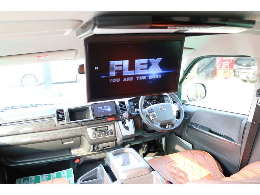 後方にも大画面フリップダウンモニター♪ | トヨタ ハイエース 2.7 GL ロング ミドルルーフ パーソナルワゴン