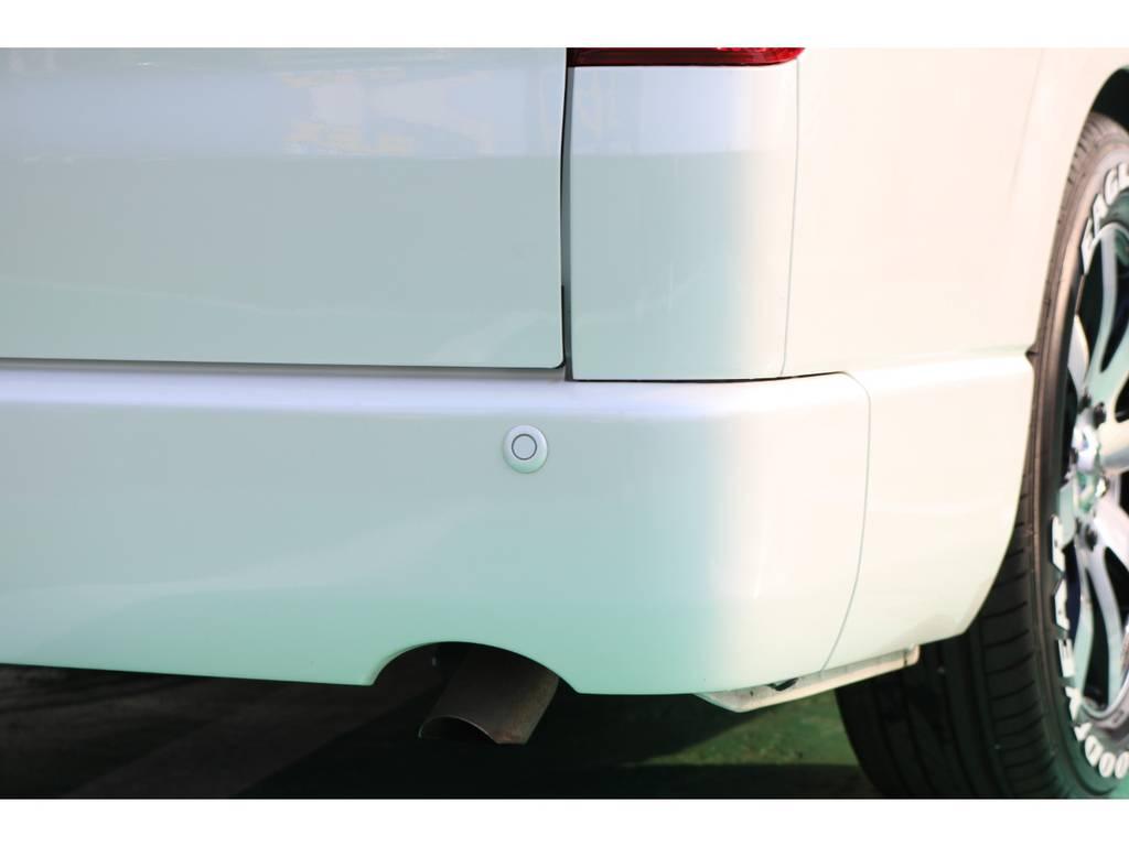前後ともコーナーセンサー装備♪ | トヨタ ハイエース 2.7 GL ロング ミドルルーフ パーソナルワゴン