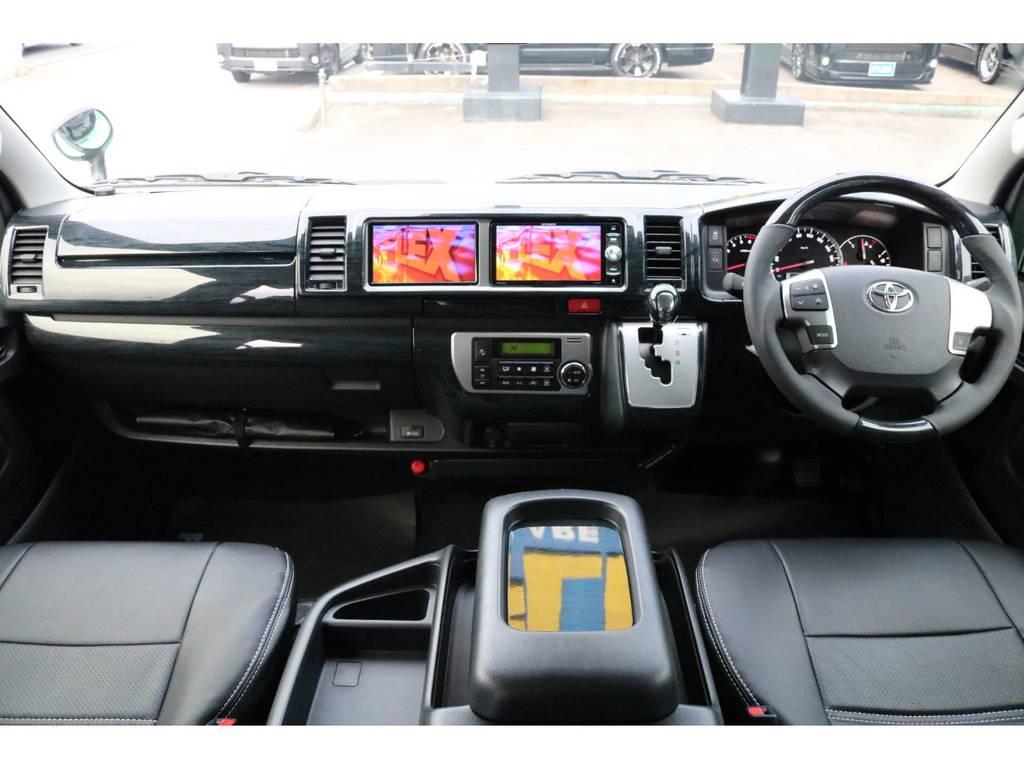 黒木目インテリアパネルセット&パイオニア製SDナビ・サブモニター♪   トヨタ ハイエース 2.7 GL ロング ミドルルーフ 4WD TSS寒冷地付アレンジAS