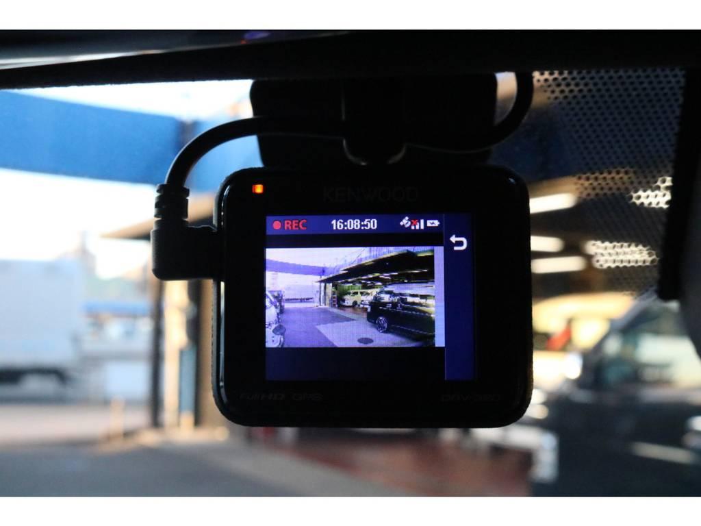 ドライブレコーダーも完備!駐車中もこれで安心です♪   トヨタ ハイエースバン 2.8 スーパーGL 50TH アニバーサリー リミテッド ロングボディ ディーゼルターボ 50TH
