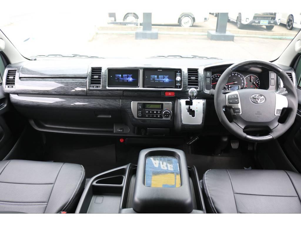 黒木目インテリアパネルセット装着済み♪ | トヨタ ハイエース 2.7 GL ロング ミドルルーフ TSS付