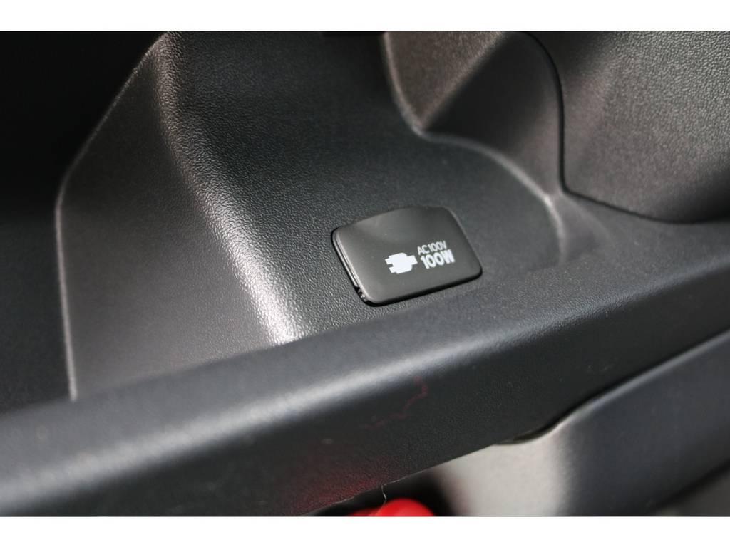 メーカーOPもしっかり入ってます! | トヨタ ハイエース 2.7 GL ロング ミドルルーフ TSS付