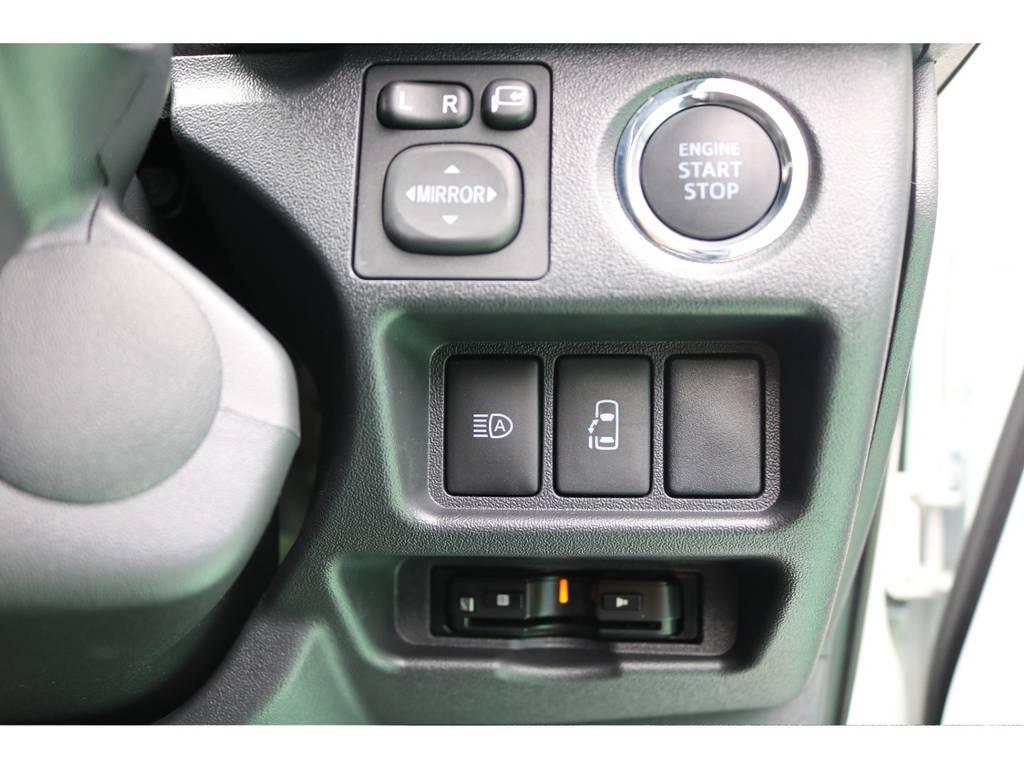 プッシュスタートシステム・ビルドインETC完備♪ | トヨタ ハイエース 2.7 GL ロング ミドルルーフ TSS付