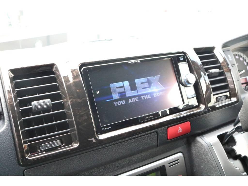 パイオニア製SDナビ! Bluetooth・DVD再生・フルセグ視聴可能でございます♪ | トヨタ ハイエースバン 2.8 スーパーGL ダークプライムⅡ ロングボディ ディーゼルターボ PS無