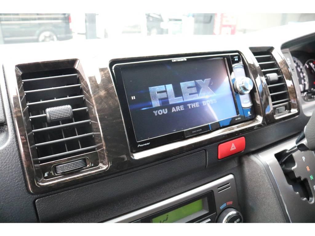カロッツェリア製SDナビ♪ | トヨタ ハイエースバン 2.8 スーパーGL ダークプライムⅡ ロングボディ ディーゼルターボ 4WD PS無