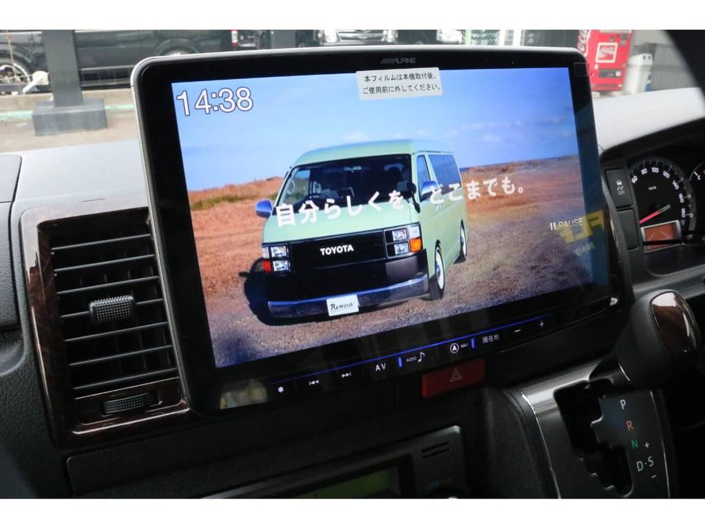 アルパイン製BIGX11インチナビ♪ | トヨタ ハイエースバン 2.8 スーパーGL 50TH アニバーサリー リミテッド ロングボディ ディーゼルターボ 4WD 50TH