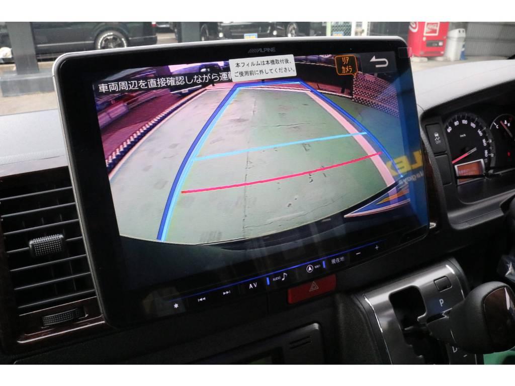 バックカメラはナビ連動♪ | トヨタ ハイエースバン 2.8 スーパーGL 50TH アニバーサリー リミテッド ロングボディ ディーゼルターボ 4WD 50TH