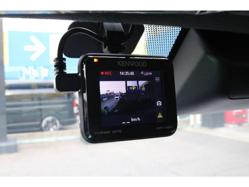 ドライブレコーダー装備♪ | トヨタ ハイエースバン 2.8 スーパーGL 50TH アニバーサリー リミテッド ロングボディ ディーゼルターボ 4WD 50TH