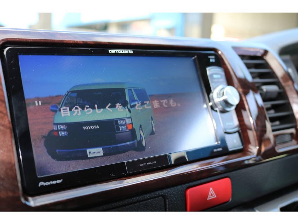 カロッツェリア7型SDナビをインストール♪ | トヨタ ハイエースバン 2.8 スーパーGL 50TH アニバーサリー リミテッド ロングボディ ディーゼルターボ 4WD 50TH
