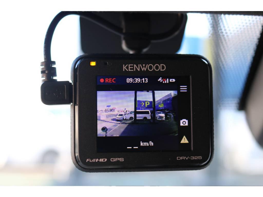 Kenwoodドライブレコーダーを装備!安心して走行出来ます。