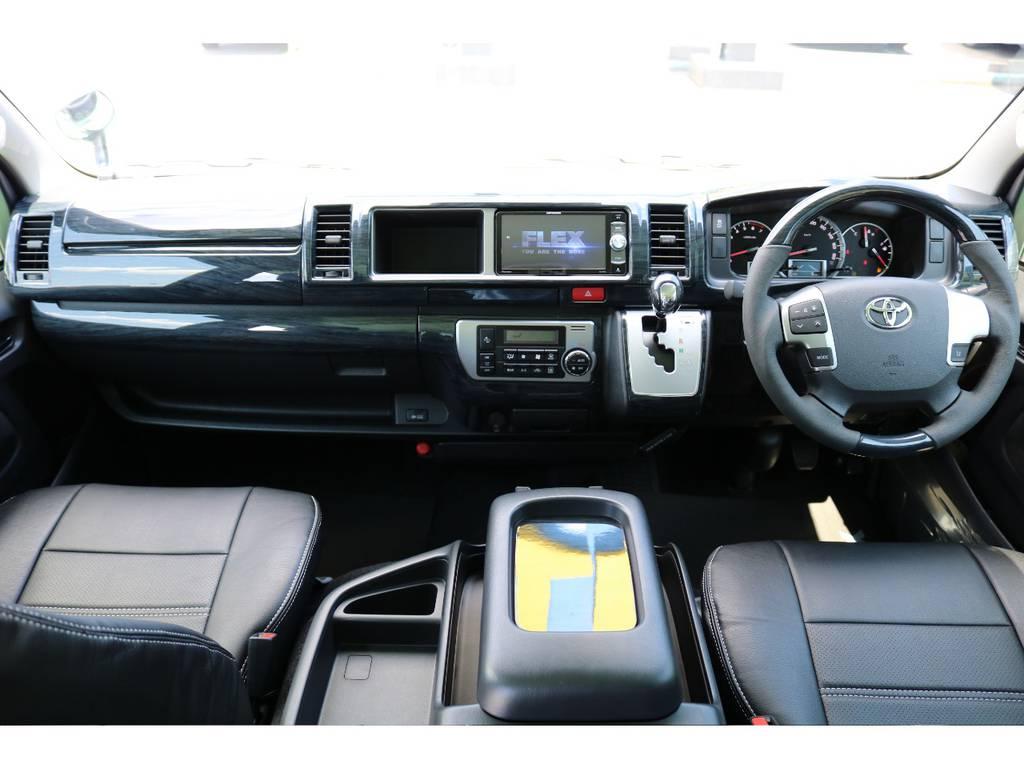 ナビ・インテリアパネル等カスタム済みですので即納可能です♪ | トヨタ ハイエース 2.7 GL ロング ミドルルーフ 4WD TSS付アレンジAS