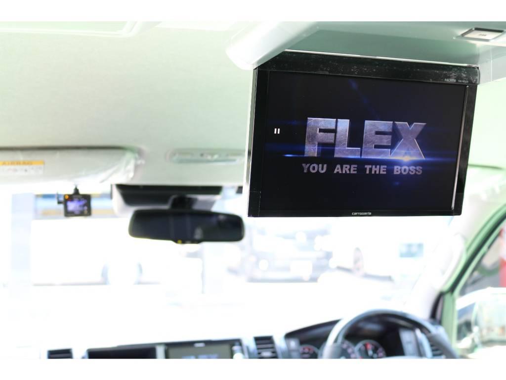 フリップダウンモニターも付いておりますので後ろの方も快適に乗って頂けます♪ | トヨタ ハイエース 2.7 GL ロング ミドルルーフ 4WD TSS付アレンジAS