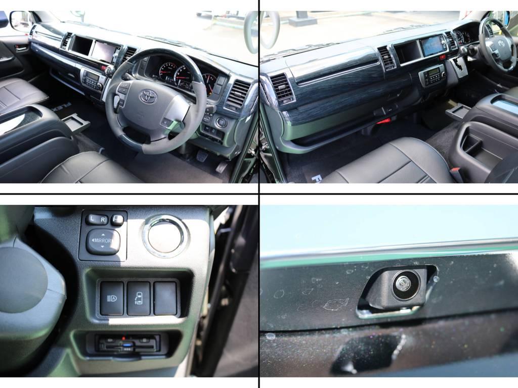 プッシュスタートやバックカメラも付いております | トヨタ ハイエース 2.7 GL ロング ミドルルーフ 4WD TSS付アレンジAS