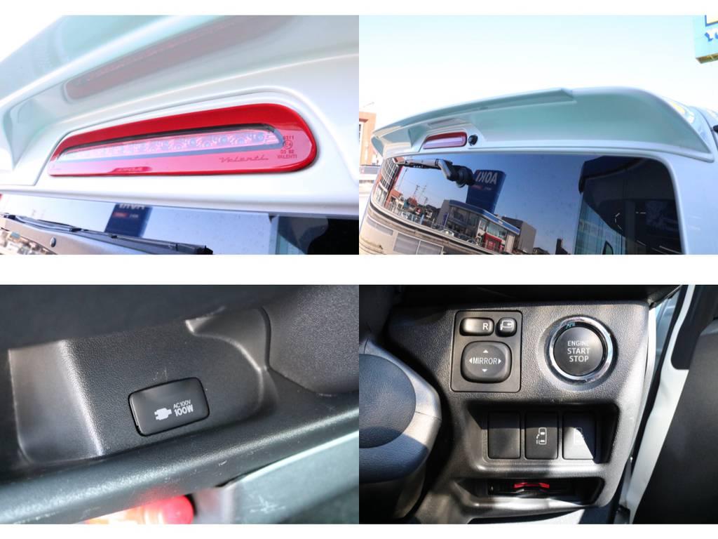 ヴァレンティ製ハイマウント&リアウィング♪純正オプションも装備! | トヨタ ハイエースバン 3.0 スーパーGL  ダークプライム ロングボディ ディーゼルターボ
