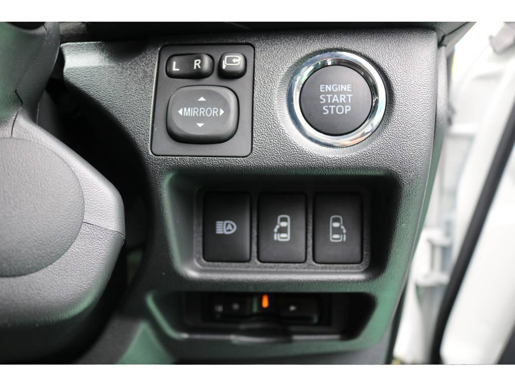運転席からスライドドアの空け閉めが可能です♪ | トヨタ ハイエースバン 2.8 スーパーGL 50TH アニバーサリー リミテッド ロングボディ ディーゼルターボ 4WD 50TH