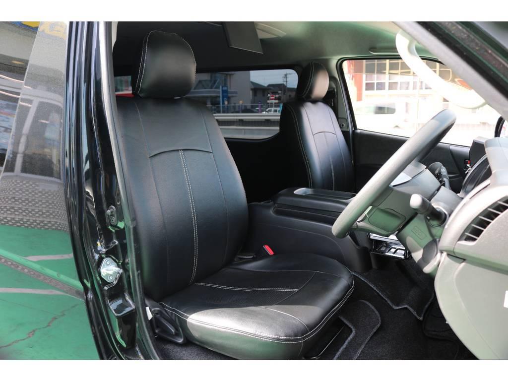 1列目はシートカバー完備♪ | トヨタ ハイエース 2.7 GL ロング ミドルルーフ