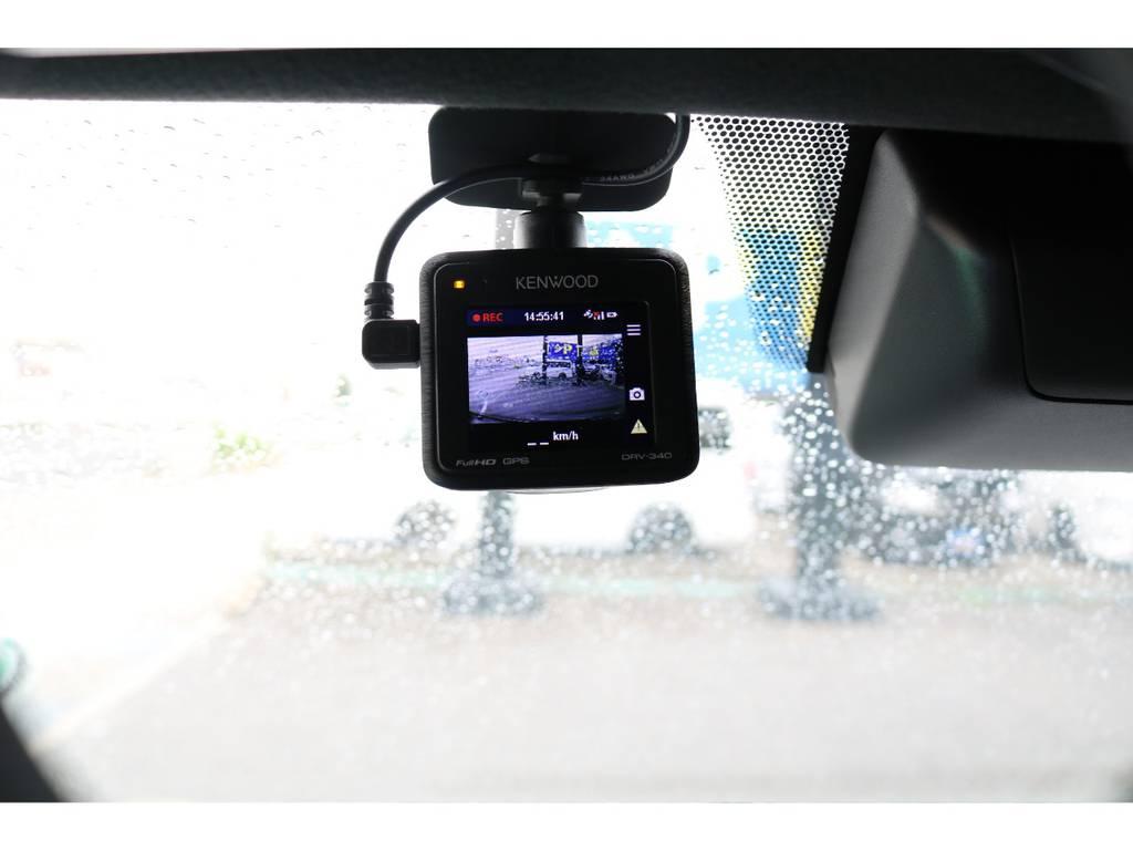 あると嬉しいドライブレコーダーも完備♪走行中も安心です! | トヨタ ハイエースバン 2.8 スーパーGL ダークプライムⅡ ロングボディ ディーゼルターボ