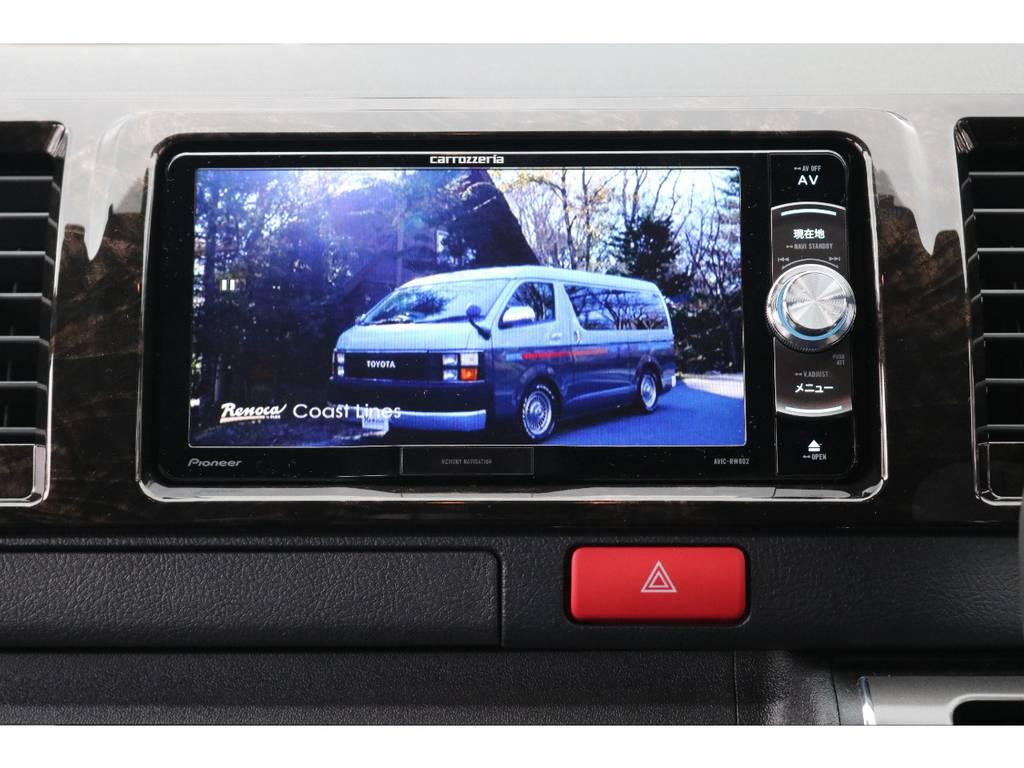 カロッツェリアSDナビ♪ フルセグTV・Bluetooth接続可能です! | トヨタ ハイエースバン 2.8 スーパーGL ダークプライムⅡ ロングボディ ディーゼルターボ 4WD
