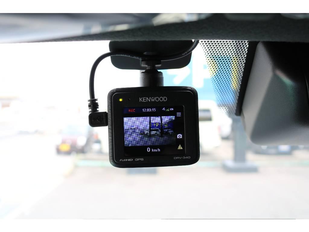 ドライブレコーダーを装備! | トヨタ ハイエースバン 2.8 スーパーGL ダークプライムⅡ ロングボディ ディーゼルターボ 4WD