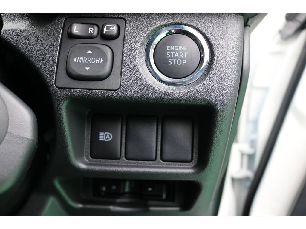 プッシュスタートを標準装備しております! | トヨタ ハイエースバン 2.8 スーパーGL ダークプライムⅡ ロングボディ ディーゼルターボ 4WD