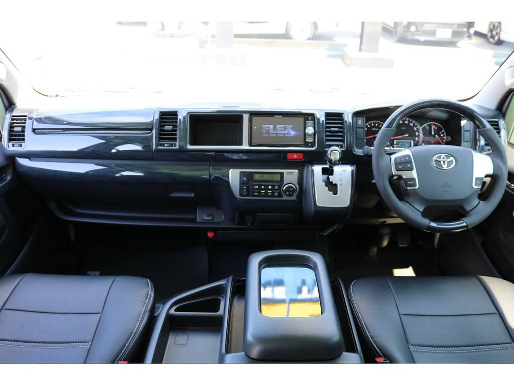 黒木目インテリアパネル3点セット! | トヨタ ハイエース 2.7 GL ロング ミドルルーフ 4WD TSS付