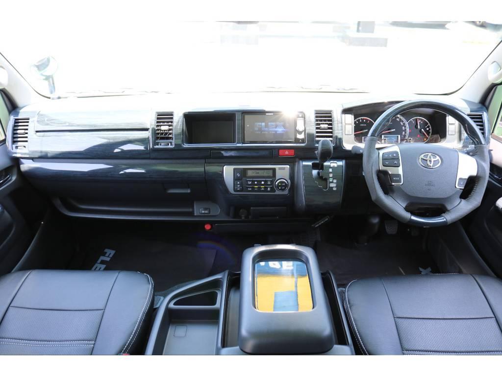 黒木目インテリアパネルセット装着済み♪ | トヨタ ハイエース 2.7 GL ロング ミドルルーフ TSS付 Ver.2内装仮装
