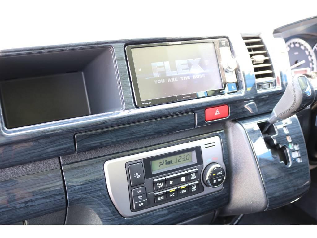 カロッツェリア製SDナビ♪ | トヨタ ハイエース 2.7 GL ロング ミドルルーフ TSS付 Ver.2内装仮装