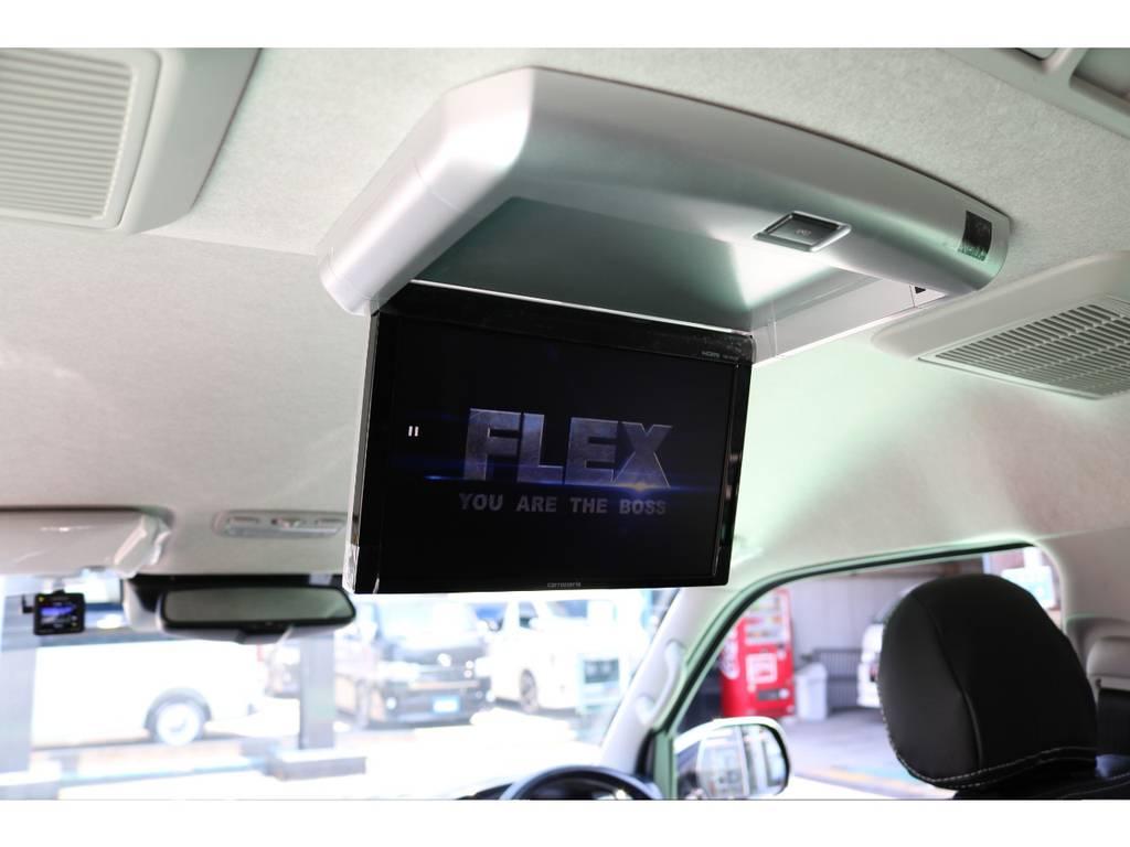 カロッツェリアフリップダウンモニター完備♪ | トヨタ ハイエース 2.7 GL ロング ミドルルーフ TSS付 Ver.2内装仮装