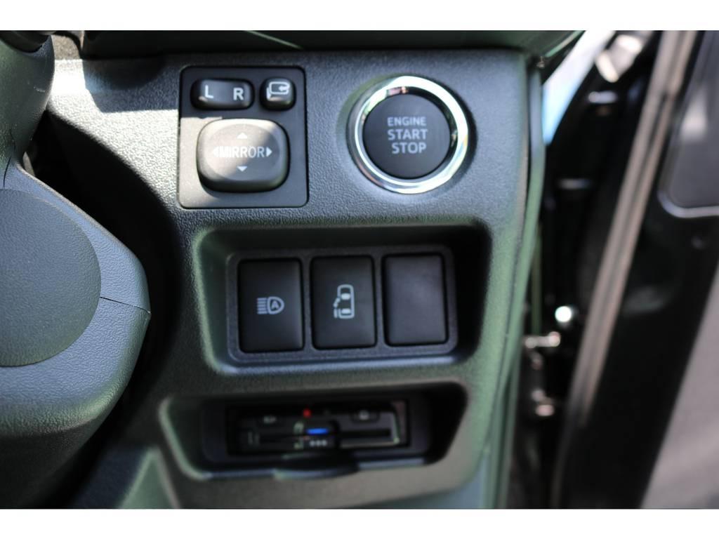 メーカーOPもしっかり盛り込まれています! | トヨタ ハイエース 2.7 GL ロング ミドルルーフ TSS付 Ver.2内装仮装