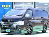 新車即納車可能【FLEX Ver2/新車ワゴンGL2WD】