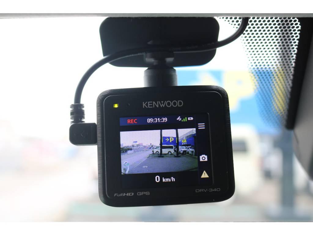 ドライブレコーダーを装備 | トヨタ ハイエース 2.7 GL ロング ミドルルーフ 4WD TSS付