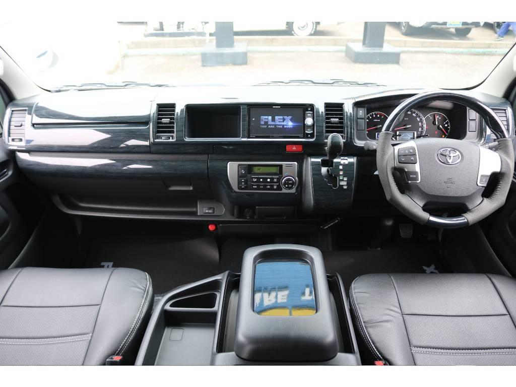 黒木目インテリアパネルセット♪ | トヨタ ハイエース 2.7 GL ロング ミドルルーフ 4WD TSS付