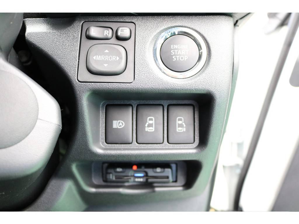 運転席からでもパワースライドの開閉可能!   トヨタ ハイエースバン 2.8 スーパーGL 50TH アニバーサリー リミテッド ロングボディ ディーゼルターボ 50TH