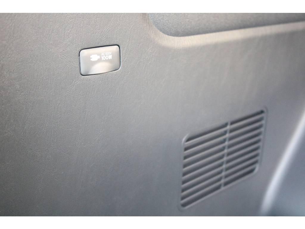 ラゲッジルームにはAC100V電源が付いています♪   トヨタ ハイエースバン 2.8 スーパーGL 50TH アニバーサリー リミテッド ロングボディ ディーゼルターボ 50TH