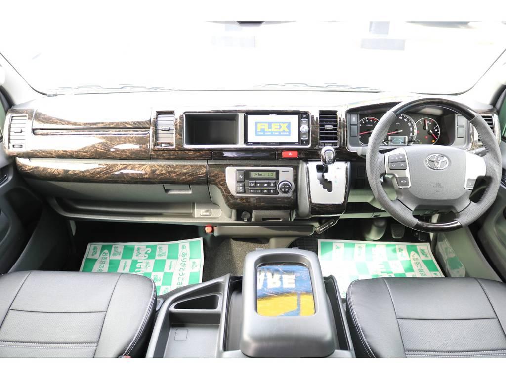 マホガニーインテリアパネルセット♪ | トヨタ ハイエース 2.7 GL ロング ミドルルーフ TSS付