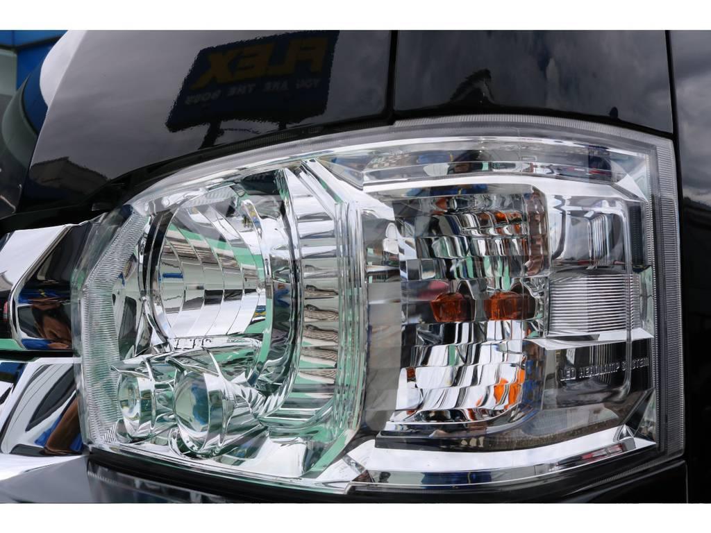 ヘッドライトはLEDヘッドライトなので夜道でも安心です♪   トヨタ ハイエース 2.7 GL ロング ミドルルーフ 4WD FLEXカスタム下取り直販